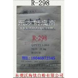 钛白粉R-298图片