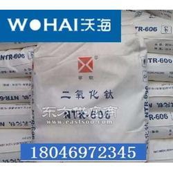 钛白粉NTR-606经销商图片