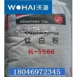 供应钛白粉R-5566图片