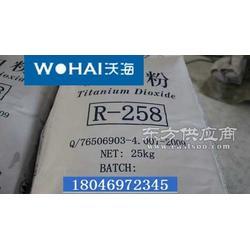 供应渝钛白钛白粉R-258图片