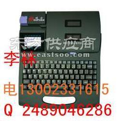 硕方TP66i中英文电脑线号机-13002331615图片