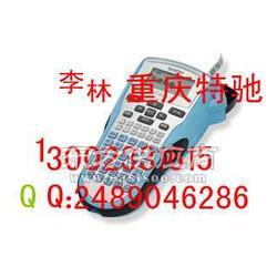 兄弟标签机配电箱标识PT-1010色带生产供应商图片