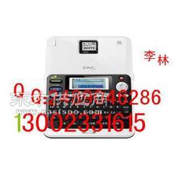 兄弟PT-2030便携式标签机低价销售图片