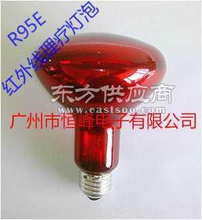 红外线理疗灯泡 灯泡 优质灯泡/采购