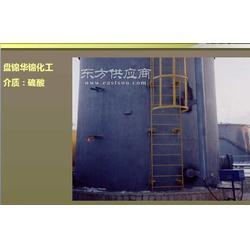 柴油储罐液位测量仪表外测液位计图片