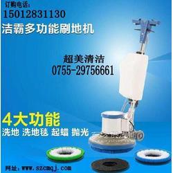 洗地机A-002手推式洗地机多功能洗地打蜡机图片