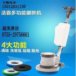洗地打蜡机/BF521多功能洗地机/洁霸洗地打蜡机图片