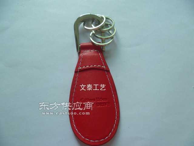 钥匙扣制作车标钥匙扣***锁匙扣