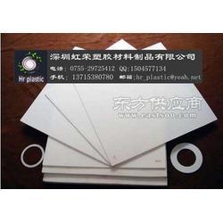 进口白色PTFE塑料王图片