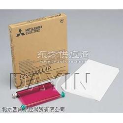 三菱CK3020L4P /尺寸彩色相纸图片