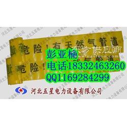 质量保证优惠冀虹一次性安全警示带_9图片