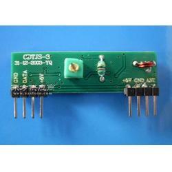 供应环保5V接收模块315M接收模块CDTJS-3图片