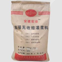 CGM-2豆石型高强无收缩灌浆料厂家基座灌浆料图片
