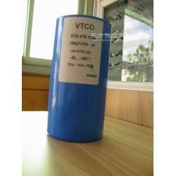 储能焊机专用型储能电容475VDC1000UF图片