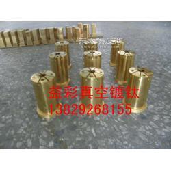 专业真空离子镀钛五金模具镀钛厂图片