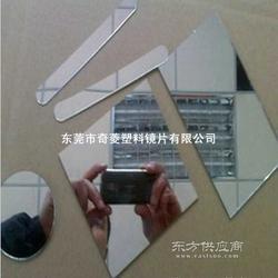 进口PVC镜 国产PVC镜 PVC进口镜 PVC国产镜图片