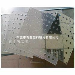 铝制灯具反光片 不锈钢灯具反光板图片