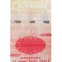 长期供应防伪安全线水印隐形及纤维纸印刷凹版防伪印图片