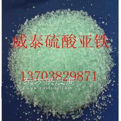 七水硫酸亚铁图片