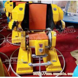 款金刚机器人碰碰车,小金刚酷酷的来了图片