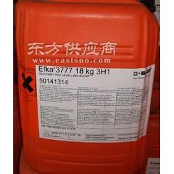 热销EFKAE3778氟碳流平剂图片