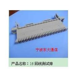 生产10回线保安排图片