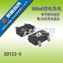 DC/DC降压IC输入电压2.5V-5.5V输出电压可调图片