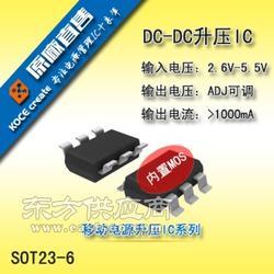 LDO线性稳压IC 稳压芯片 SOT23二极管图片