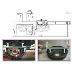 数显刹车鼓卡尺1168-300A图片