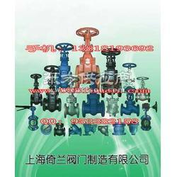 气动双座调节阀气动薄膜活塞式衬氟图片