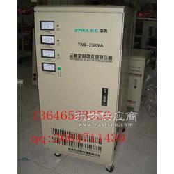 TNS-30KVA稳压器TNS-30KW稳压电源图片