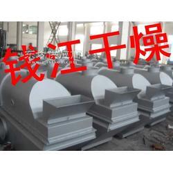 硫酸铵烘干机图片