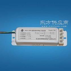 YK20-2DFL荧光灯电子镇流器图片