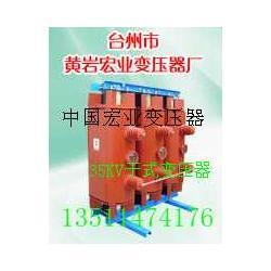 200KVA全铜35/0.4KV干式变压器配电变压器图片