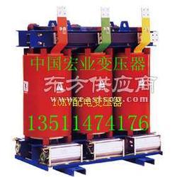 SCB10-800/10-0.4配电变压器厂家图片