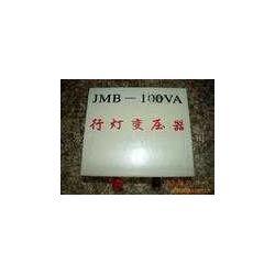 jmb-8kva照明行灯变压器图片