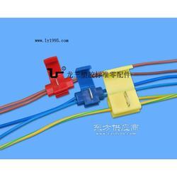 龙三塑胶配线器厂生产快速接线器质量好便宜图片