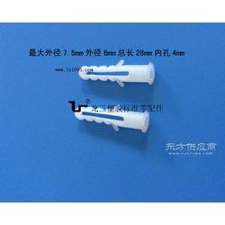 龙三塑料膨胀管厂供应墙塞6MM大量图片