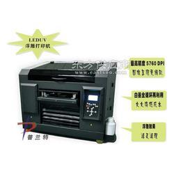 UV万能打印机多少钱普兰特品牌图片