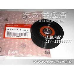 本田里程空调皮带调整轮图片