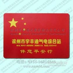 供应PVC软胶卡通手机垫/环保防滑PVC手机垫图片