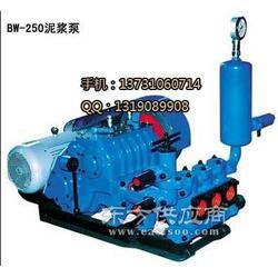 BW250泥浆泵详细参数BW250泥浆泵最新报价图片