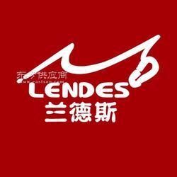 国内知名品牌 兰德斯户外用品招商加盟图片