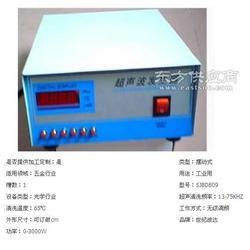 超声波电源维修超声波电箱维修图片