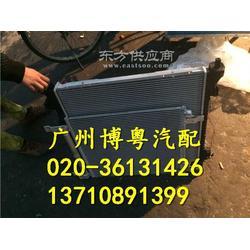 沃尔沃XC60冷凝器水箱拆车件图片