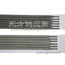 供应太立钴基6号焊条 耐磨堆焊焊条图片