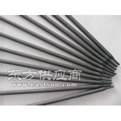 EDCoCrW-A-03钴基合金D802电焊条图片