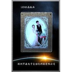 婚纱类相框图片