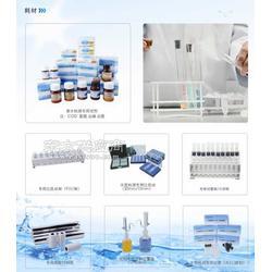 COD检测专用耗材 试剂试管比色皿等图片