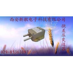 微差压变送器-新敏电子图片